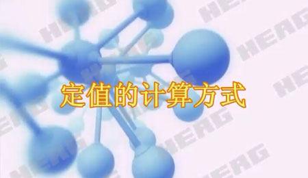 乐高彩票官网注册_乐高彩票app_乐高彩票官方网站