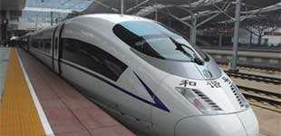 新建铁路珠海高栏港疏港铁路专用线一期工程
